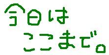 f0006807_13242743.jpg