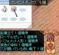 c0000111_251112.jpg