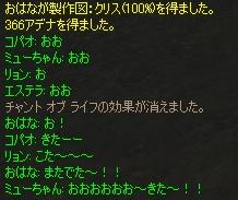 b0062614_193234.jpg