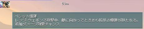 d0057417_2355851.jpg