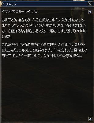 f0034124_17564235.jpg