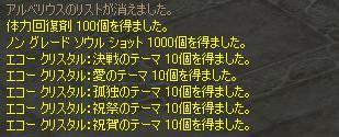 f0034124_1801488.jpg