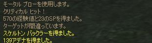 f0034124_1845154.jpg
