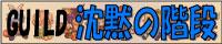 f0037935_252091.jpg