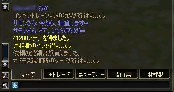 a0056538_13311681.jpg