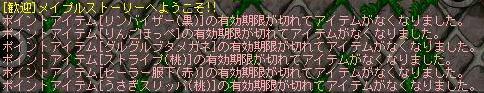 d0050040_12185848.jpg