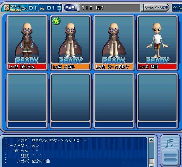 d0037754_2012486.jpg