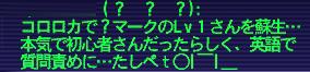 a0004558_12343755.jpg
