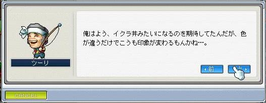 e0087258_2031688.jpg