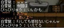 e0091363_034731.jpg