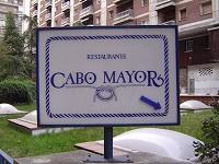 CABO MAYOR_c0039768_1484886.jpg