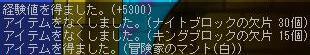 a0044572_21454444.jpg