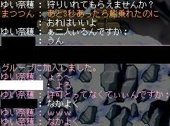 a0044572_215147.jpg