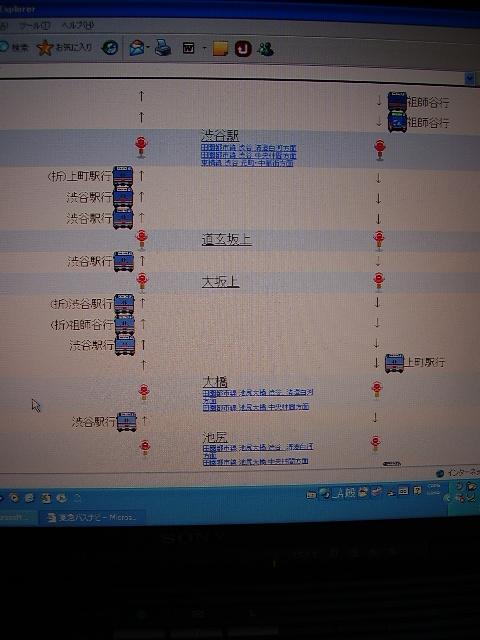 f0032978_162827.jpg