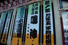 新春は、浅草歌舞伎!_b0053082_2181436.jpg