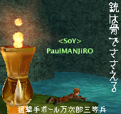 b0046686_20401363.jpg