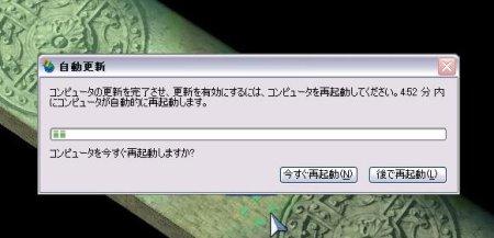 b0032787_0475656.jpg