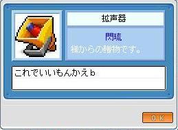 f0013887_19302059.jpg