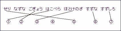 a0029889_2022117.jpg