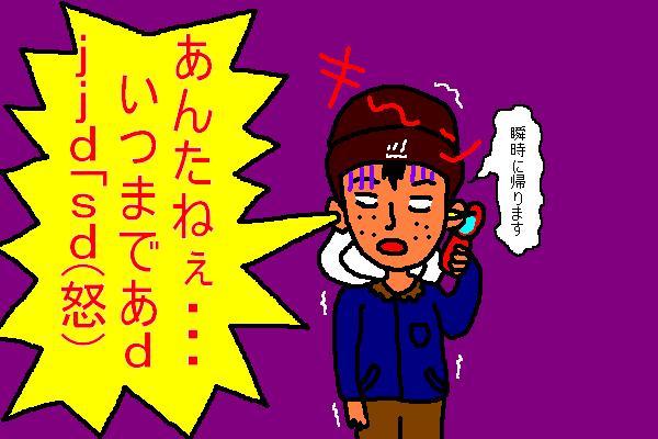 f0011491_0441932.jpg