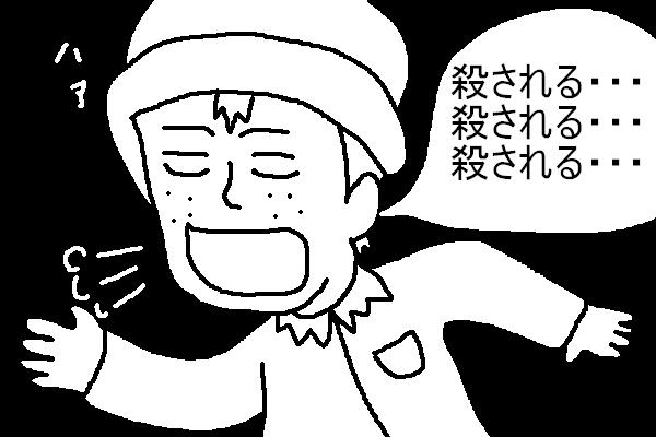 f0011491_0533156.jpg