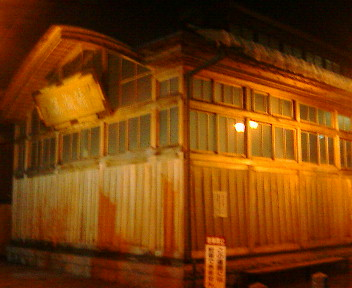 福島にもどり_b0040798_18485955.jpg