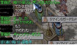 e0076602_2214191.jpg