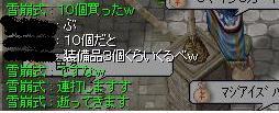 e0076602_22233065.jpg