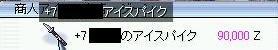e0092907_19475914.jpg