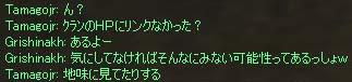 c0012810_19351011.jpg