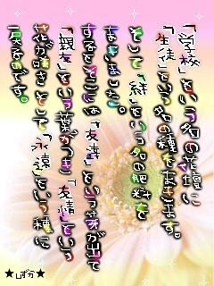 f0026814_18182075.jpg