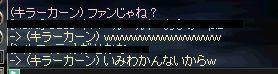 f0027317_1065325.jpg