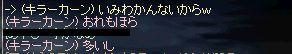 f0027317_10741.jpg