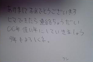 a0056626_22411851.jpg