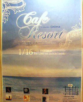 2006年初イベントは_e0049431_23521157.jpg