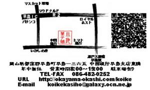 b0015136_19401058.jpg