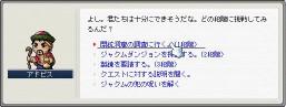 b0069938_2211820.jpg