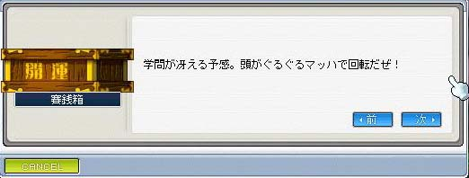 e0083250_14585025.jpg