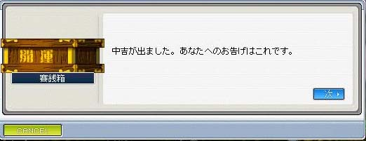 e0083250_14591125.jpg