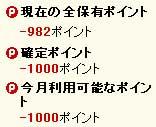 c0048467_0275337.jpg
