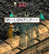 e0012067_18125056.jpg