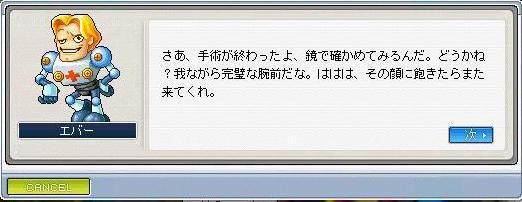d0067669_1654586.jpg