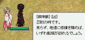 c0009992_19423840.jpg