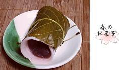 草餅、桜餅の販売が始まりました。_e0092594_18372656.jpg