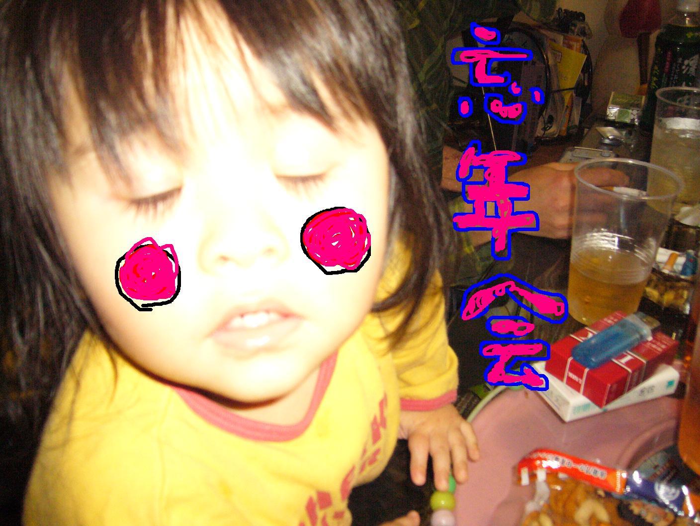 a0036495_181748.jpg