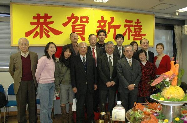 東京華僑総会 2006年新年会開催_d0027795_10172944.jpg
