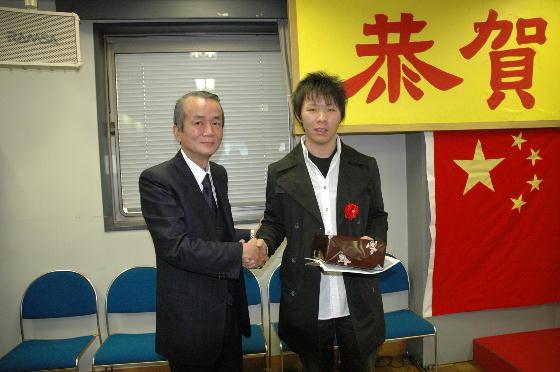 東京華僑総会 2006年新年会開催_d0027795_10173683.jpg