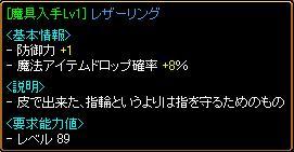f0009199_0243624.jpg