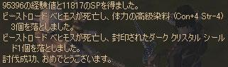 e0008801_1051286.jpg