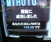 b0061602_21402075.jpg